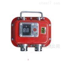 YHY60(A)矿用数字压力计YHY60(A)