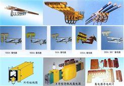 HXPNR-H-800A安全滑触线上海徐吉