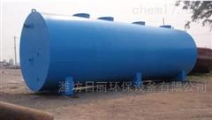 黑龙江玉米深加工污水处理设备优质生产厂家