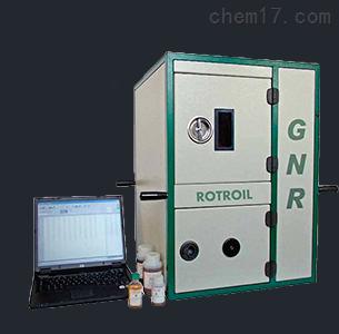 R3油料光谱仪