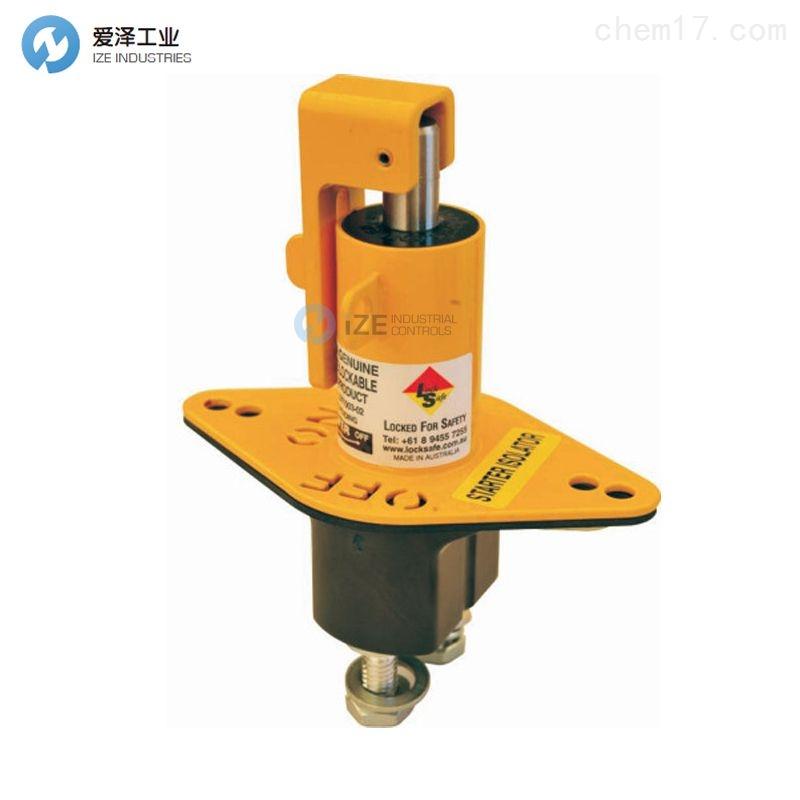 LOCK SAFE开关附件LS13007-02