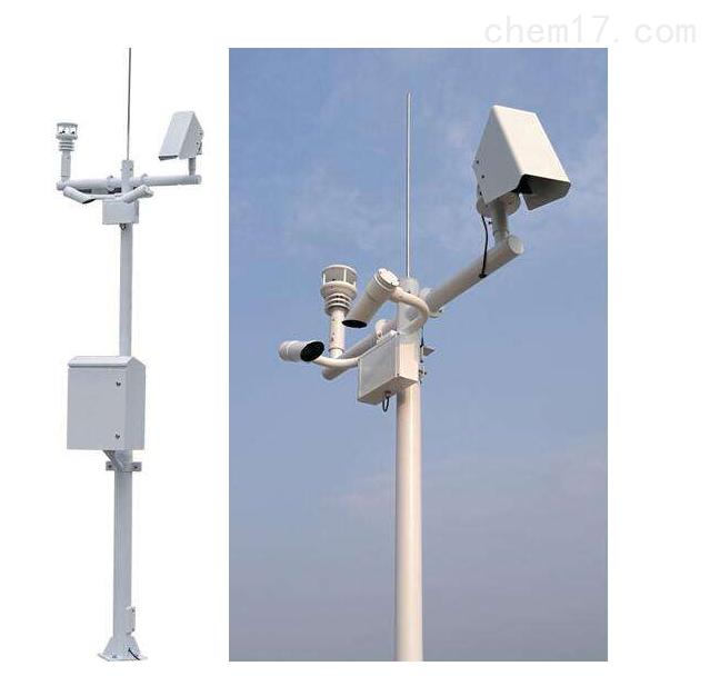 交通气象局路面状况能见度实时监测系统