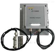 JY-1300C阻容法烟气湿度变送器