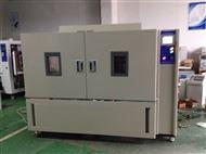 LHGW高温试验设备