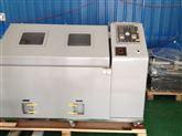 LHYW-60盐雾环境腐蚀试验箱