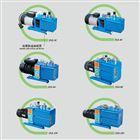 直联旋片式真空泵(强制进油型)