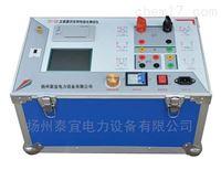 互感器伏安特性/变比/极性综合测试仪