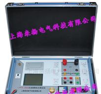 LYFA3000互感器伏安特性綜合測試儀