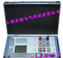 LYFA3000互感器伏安特性综合测试仪