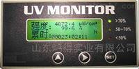 HD-UVM5紫外线强度传感器HD-UVM5