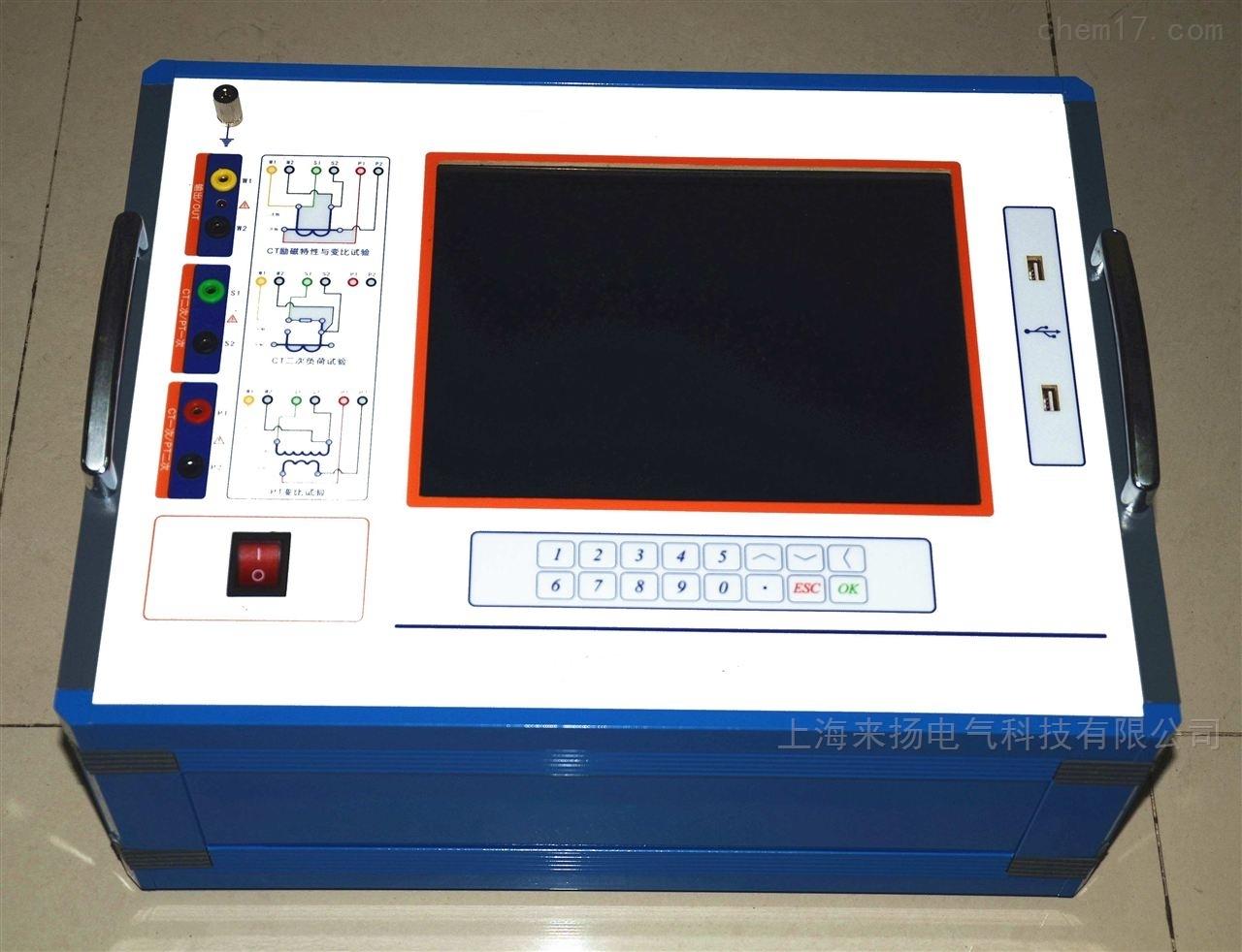 CTPT互感器综合测试仪型号