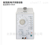 AD-8626振荡器日本AND艾安德发生器