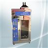 单根电线电缆垂直燃烧试验仪
