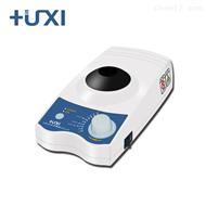 Vortex-DS上海沪析 多用途旋涡混合仪