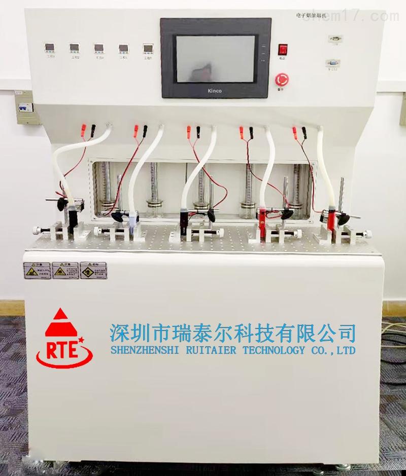 RTE-CY02A-电子烟抽烟机