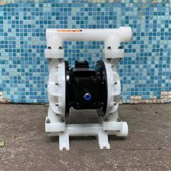 QBY5-25F型顺丰包邮 塑料气动隔膜泵 耐腐蚀化工气动泵