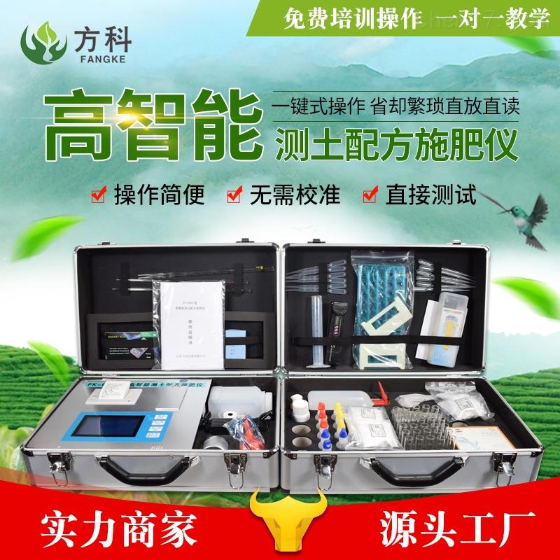 土壤养分速测仪器供应