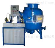 全程物化水处理器