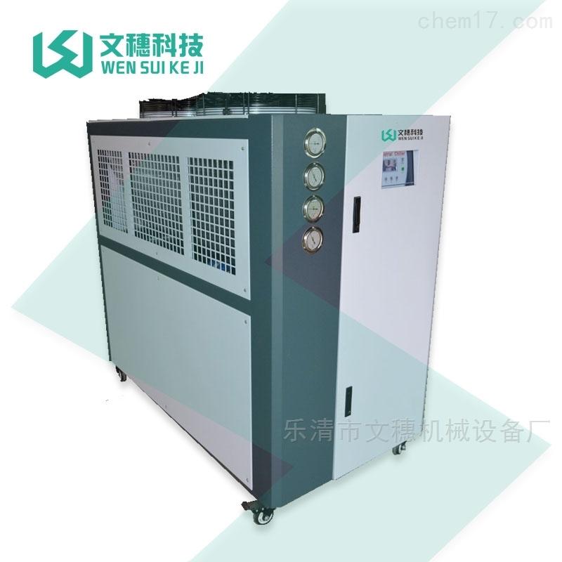 环保冷媒风冷式冷水机