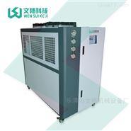 冷媒风冷式冷水机