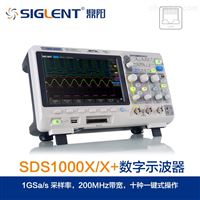 SDS1202X鼎阳示波器