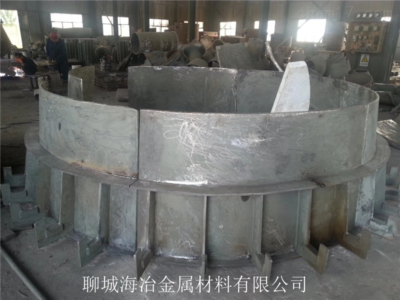 1280℃左右ZG8Cr26Ni4Mn3NRe耐磨、耐热钢铸造厂
