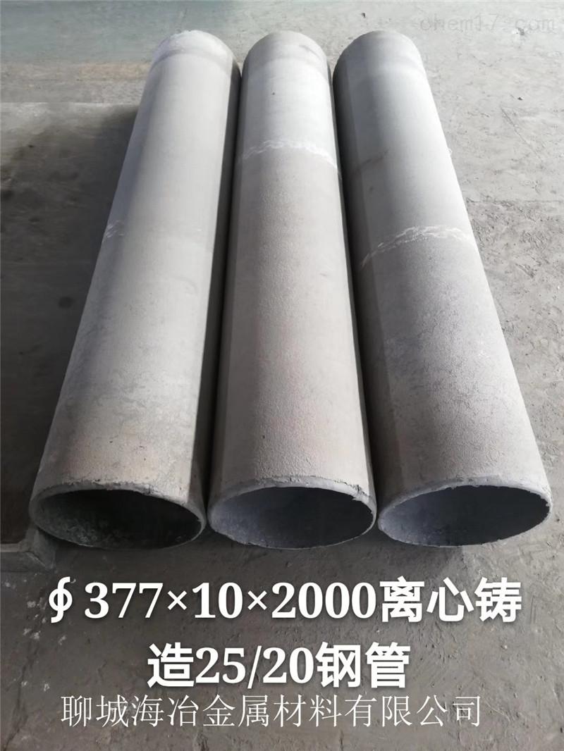 1280℃左右ZG3Crl8Mn12Si2N耐磨、耐热钢铸造厂