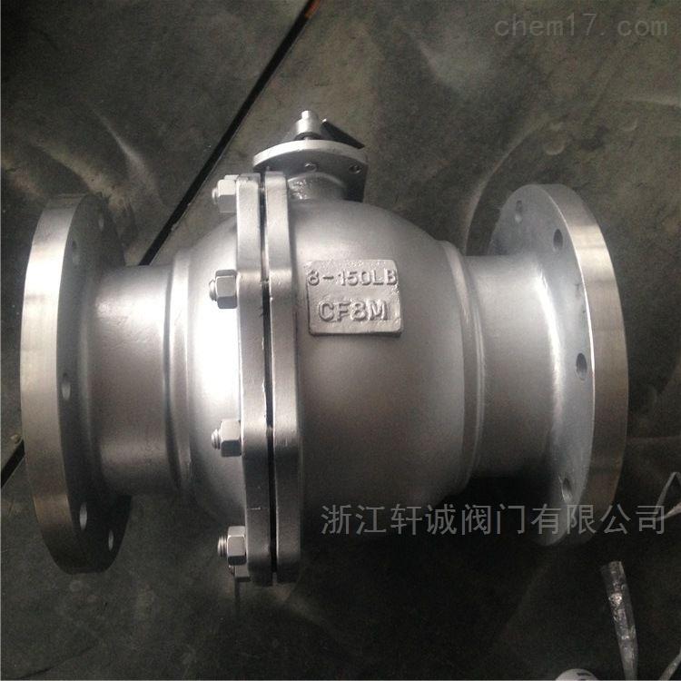 轩诚阀门  不锈钢外螺纹高压球阀  BME外螺纹高压球阀