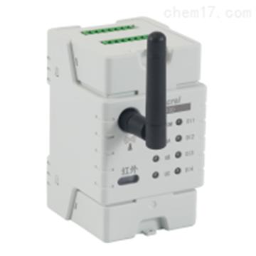 ADW400-D16-2SADW400環保監測模塊
