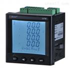 APM网络电力仪表