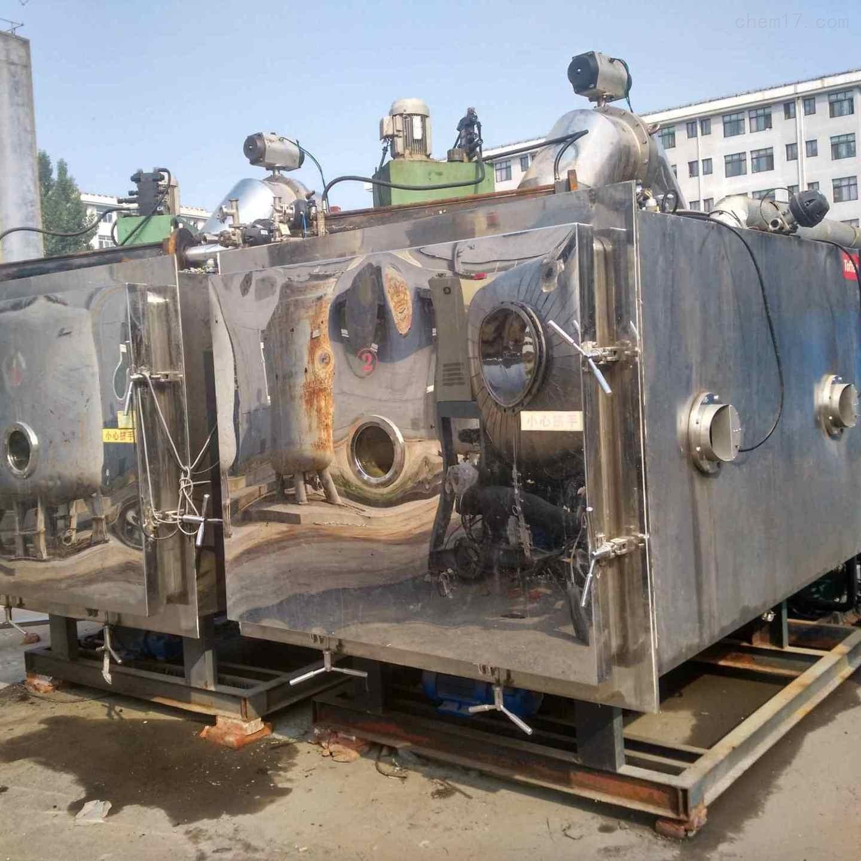 二手真空冷冻干燥机厂家处理