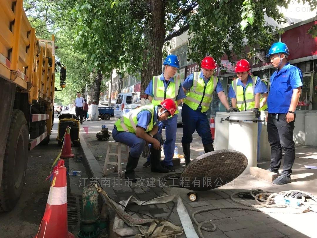 管道清淤清疏CCTV检测箱涵排查疏通改造