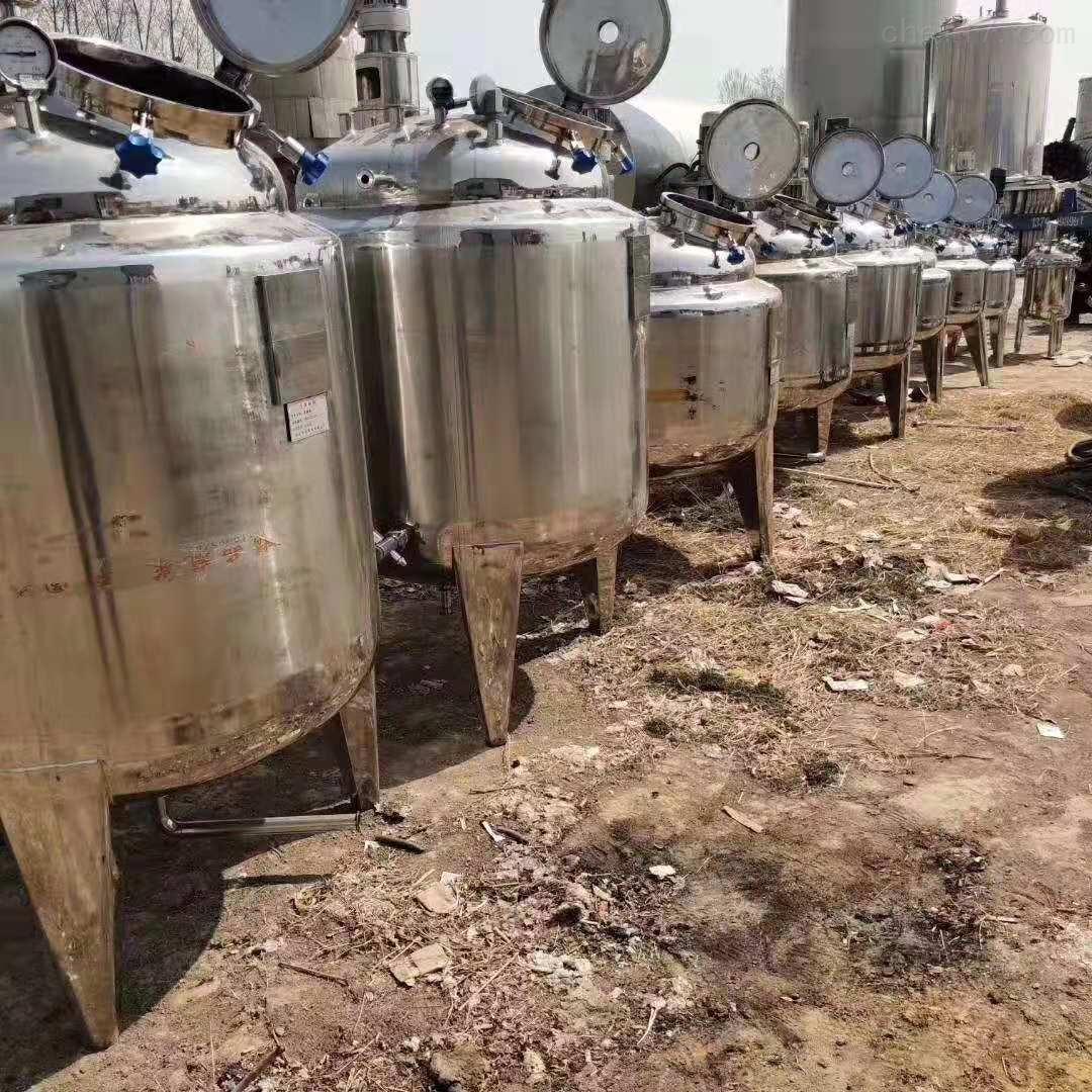 二手机械搅拌式发酵罐厂家供应