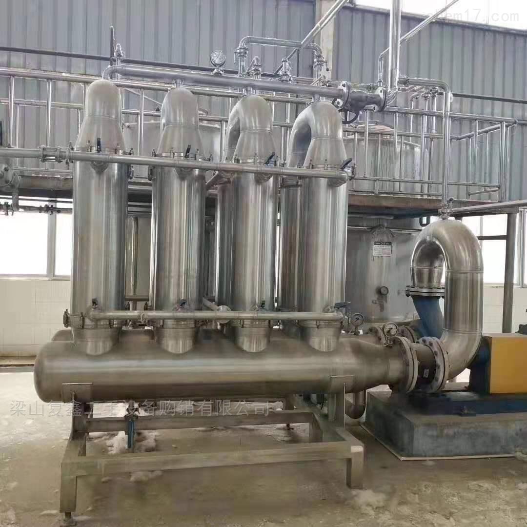 高价回收二手MVR蒸发器
