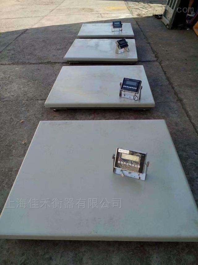 XK3150防爆电子地磅-防爆地磅秤