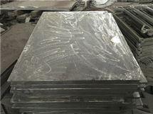 1200℃左右ZG3Cr24Ni7SiNRe耐磨耐热钢铸造厂