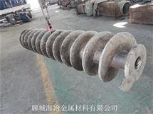ZG8Cr26Ni4Mn3NRe电厂锅炉用耐热耐磨钢