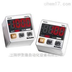 PSAN-V01C(P)V韩国Autonics|奥托尼克斯压力传感器