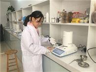 红外线肉类水分快速测试仪怎么用