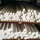 聚乙烯四氟棒生產工藝