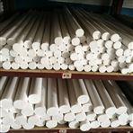 直徑10聚乙烯四氟棒生產工藝