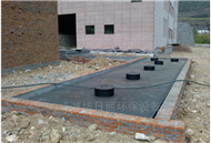 重慶玉米深加工汙水處理設備優質生產廠家