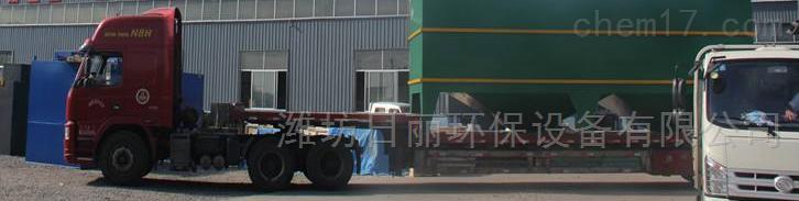 青海省玉米深加工污水处理设备优质生产厂家