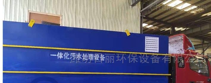 上海玉米深加工污水处理设备优质生产厂家