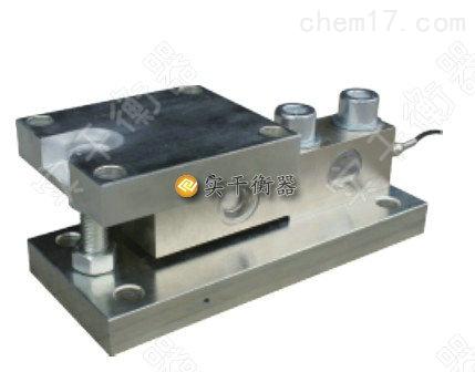 浮动式反应釜秤重控制模块