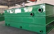 桂林玉米深加工污水处理设备优质生产厂家