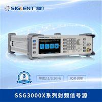 SSG3021X-IQE鼎陽Siglent射頻信號源