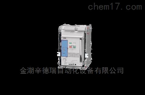 日本FUJI空气断路器原装正品