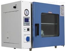 上海左乐DZF-6050真空干燥箱