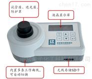 氨氮水質便攜式快速檢測儀